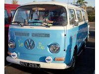 0349fca741 1971 VW T2 Campervan plus matching trailer   accessories