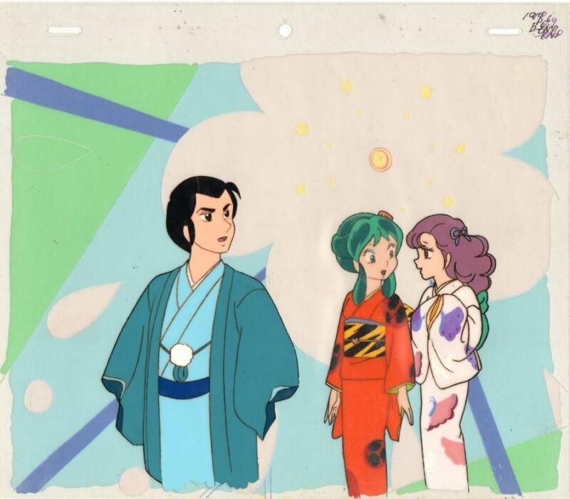 Anime Cel Urusei Yatsura #317