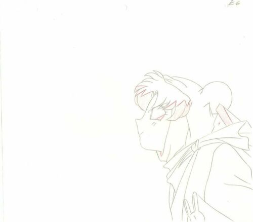 Anime Genga not Cel Sailor Moon 2 pages #941