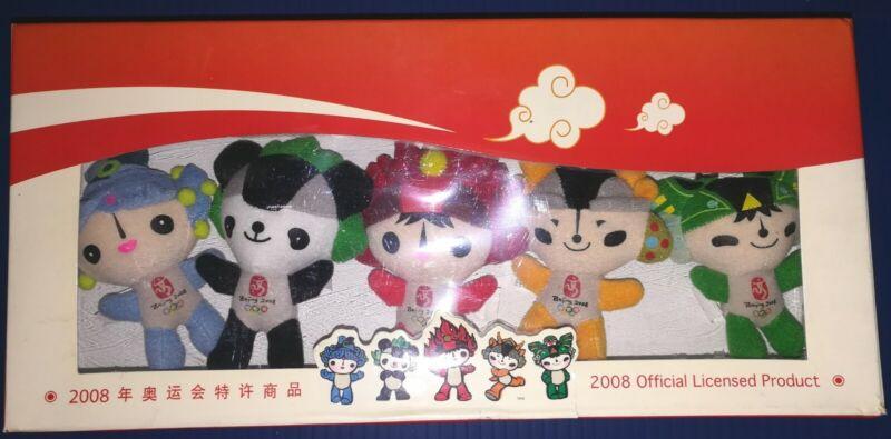 2008 Beijing Summer Olympics Mascot Fuwa (Lucky Doll) Key Chain Set of 5 Boxed