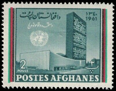 1961 AFGHANISTAN Stamp - 2P United Nations See Photo A15H