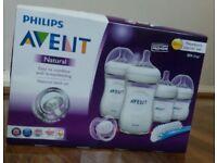 Avent Brand New Newborn Starter Set bottles - ×4