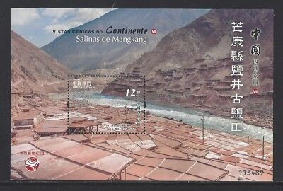 China Macau 2018 Mainland Scenery 7 Ancient Salt Wells and Fields stamp S/S