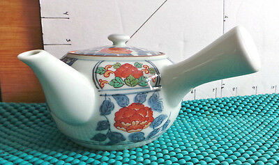 Asian Teapot  with Side Handle and Spout, Signed, Kitchen Decor, Made in Japan