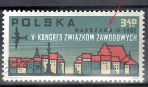 Poland 1962 - 5th Trade Union Cong., Warsaw, - error Mi. 1363 - used - <span itemprop=availableAtOrFrom>Cieszyn, Polska</span> - Poland 1962 - 5th Trade Union Cong., Warsaw, - error Mi. 1363 - used - Cieszyn, Polska