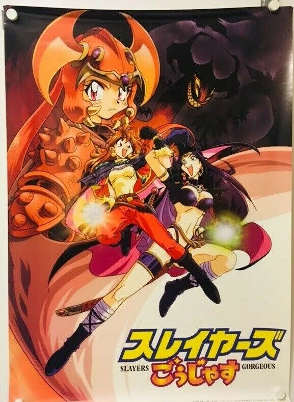 【VeryRare】Slayers Gorgeous Rina/Naga 1998 B2 Size Original theatrical Poster