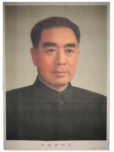 Chinese Leader Premier Zhou Enlai Retro Photo Old Portrait Picture Wall Poster