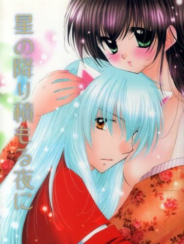 InuYasha ENGLISH Translated Doujinshi Comic Inuyasha x Kagome On the Night of
