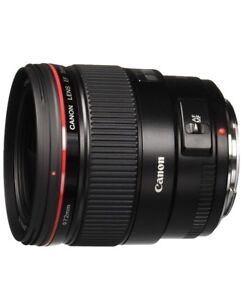 Looking to Purchase a CANON 35 mm f/1.4 L USM Lens