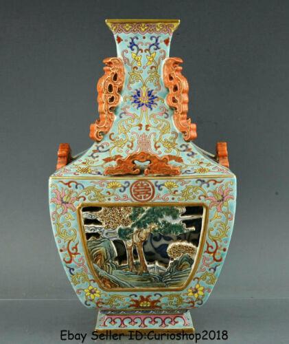 "12.2"" Qianlong Marked China Colour Enamels Porcelain Hollow Flower Bottle Vase"
