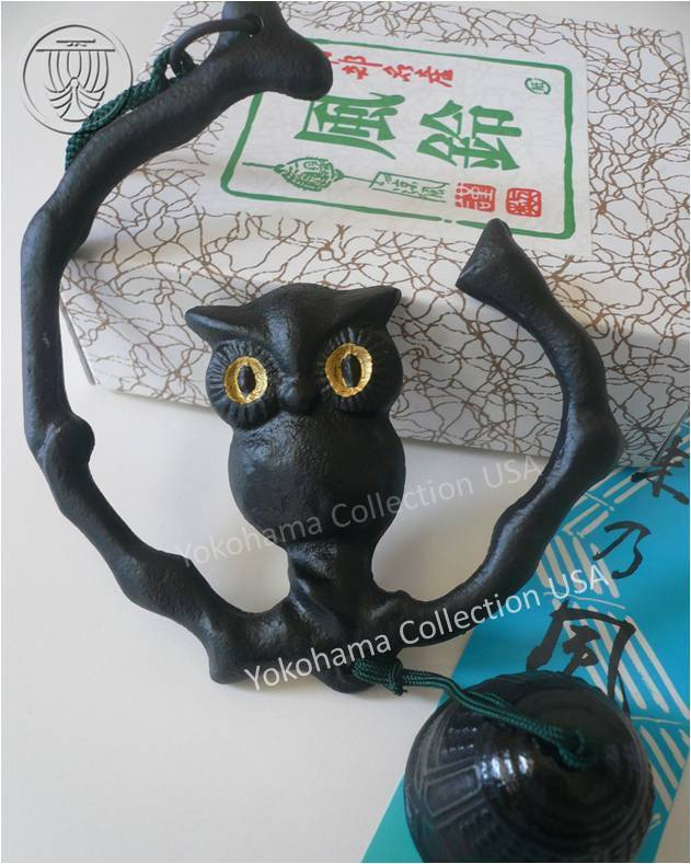 Japanese Nambu Black Cast Iron Owl  Furin Wind Chimes With Bell/Feng Sui/T-106