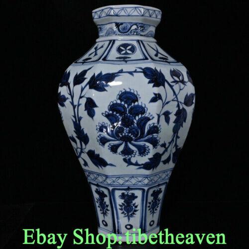 "18"" Old Chinese Blue White Porcelain Dynasty Palace Flower Bottle Vase JL"