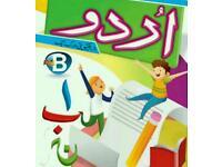 Urdu Teacher