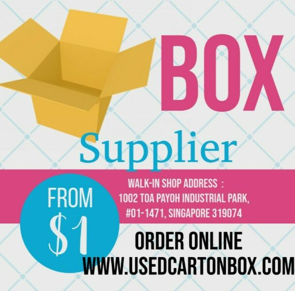 Carton Box Walk-in and Online Store