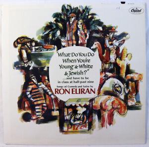 LP: Ron Eliran What Do You Do When You're Young & White & Jewish