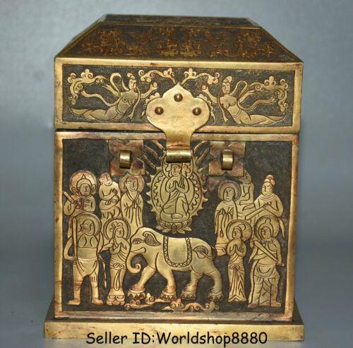 "5.6"" Antique Copper 24K gilt Gold Shakyamuni Buddha Elephant Phoenix Box Chest"