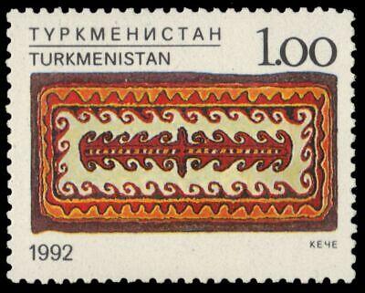 "TURKMENISTAN 31 - Traditional Handicrafts ""Woven Carpet"" (pa34773)"