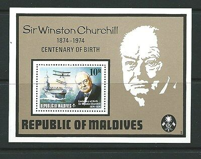 MALDIVE ISLANDS SGMS543 1974 CHURCHILL  MNH