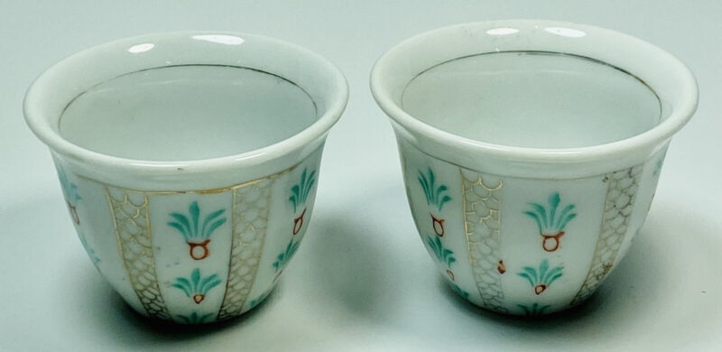 Pair Of Small Tea Sake Cups Porcelain China Teal Red 1.5 Oz 1.75 In Vintage