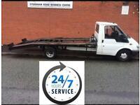 24h cheap £25 car breakdown recovery service in birmingham plz call 07477878487. We buy scrap cars