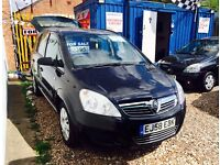 ★ £45 OFF MONTH-END SALE ★ VAUXHALL ZAFIRA 1.6 LIFE PETROL ★ 7 SEATER ★ MOT APRIL 2017 ★KWIKI AUTOS★
