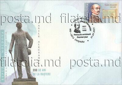 Moldova 2021 First Day Cover 200th birth anniversary of Vasile Alecsandri