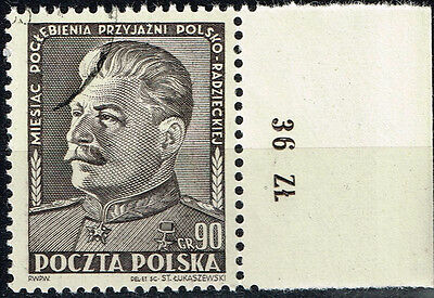 Poland WW2 Red Army Leader Marshall Stalin in 1945 stamp