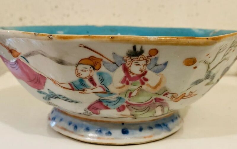 CHINESE QING FAMILLE ROSE  PORCELAIN BOWL 6 1/2 Inch