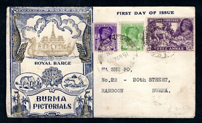 Burma - 1938 KGVI Pictorials Royal Barge Illustrated First Day Cover