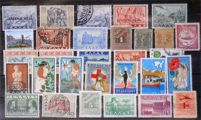 Greece-Lot stamps (ST417)
