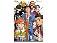 Ace Attorney 5 Official Visual Book/Art Book (Brand New, from Japan)