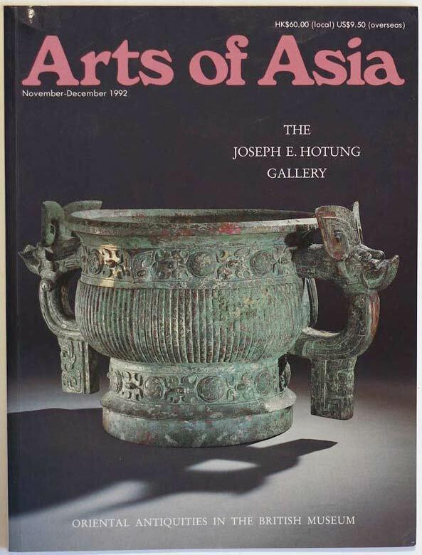 Arts of Asia magazine, Nov-Dec 1992 oriental antiquities, Chinese Paktong