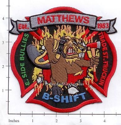 North Carolina - Matthews B-Shift NC Fire Dept Patch - East Side Bullies