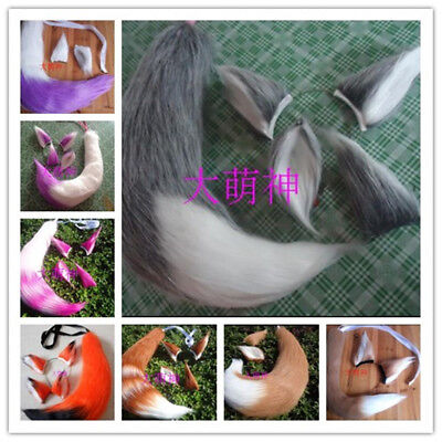 Anime Spice and Wolf Holo Fox Ear Tail 55 CM Size Halloween Cosplay Prop Cos
