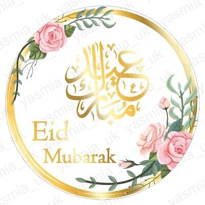 30 Eid Mubarak Gold Foil Flower Stickers Decorations Cards DIY Cupcakes Picks