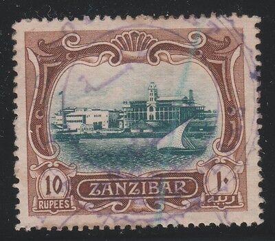 Zanzibar 1908, 10Rs View of Port SG239 used Stamp RARE.