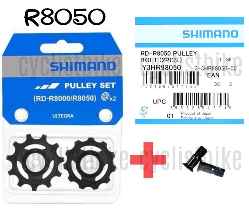 Shimano GRX Jockey Wheels for RD-RX815 11speed Rear Derailleur NIB