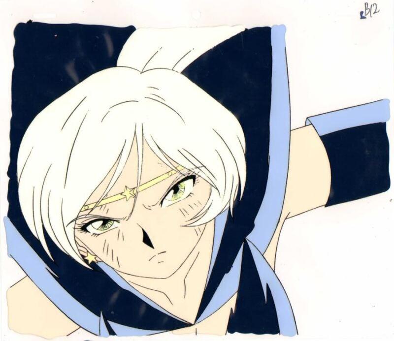 Anime Cel Sailor Moon #470