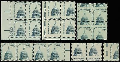 1591 Misperforated Error Group Of 20 Stamps   9  Capital   Mnh   Stuart Katz