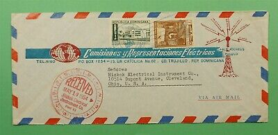 DR WHO 1954 DOMINICAN REPUBLIC ADVERTISING COVER AIRMAIL TO USA C240703