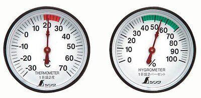 SHINWA Small Thermometer and Hygrometer Pair Temperature Round Type 4.5 cm 72674