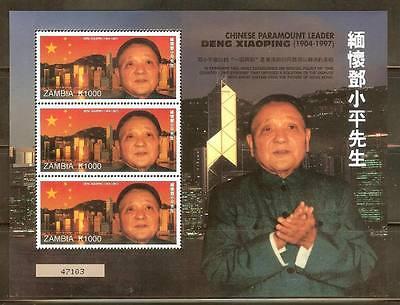 Mint Zambia Stamps Souvenir sheet  (MNH)