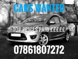 WE BUY ANY CAR, CARS BOUGHT FOR CASH, CARS WANTED,