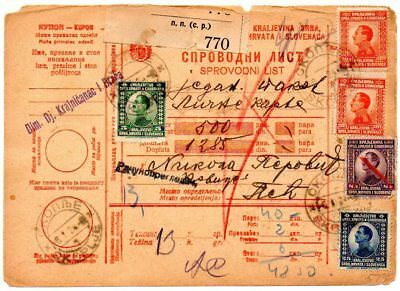 Yugoslavia: 1925 money card for 1285D. from Skopje to Pec with tax stamps