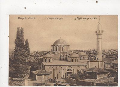 Mosquee Kahrie Constantinople Vintage Postcard Turkey 619a