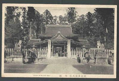Ca 1924 PPC Uwajima Japan Taga Shrine The Sex Museum & Fertility Shrine Mint for sale  Henderson