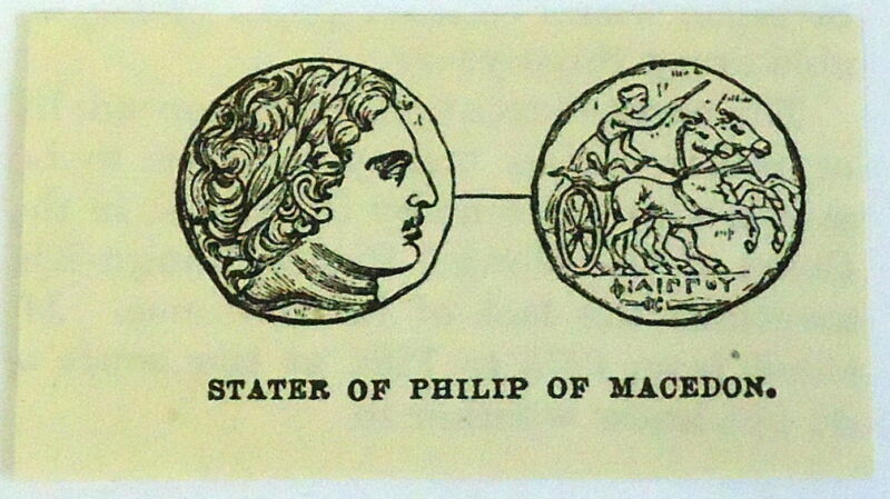 1882 small magazine engraving~ STARTER OF PHILIP OF MACEDON, Ancient Greek money