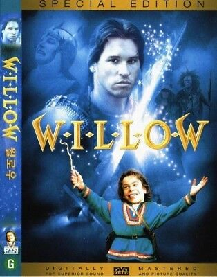 Willow (1988) - New Sealed DVD Val Kilmer