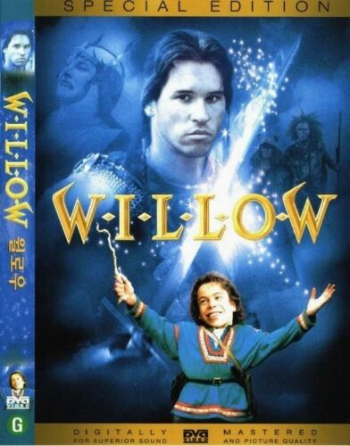 Willow (1988)  New Sealed DVD Val Kilmer