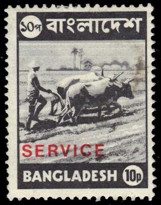 "BANGLADESH O4 (SG O4) - Oxen Plowing Field ""SERVICE"" (pa84802)"